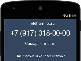 Коды мегафон россия таблица
