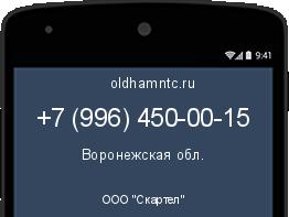 чей номер телефона 201 100 680 311 фотографий онлайн помощью